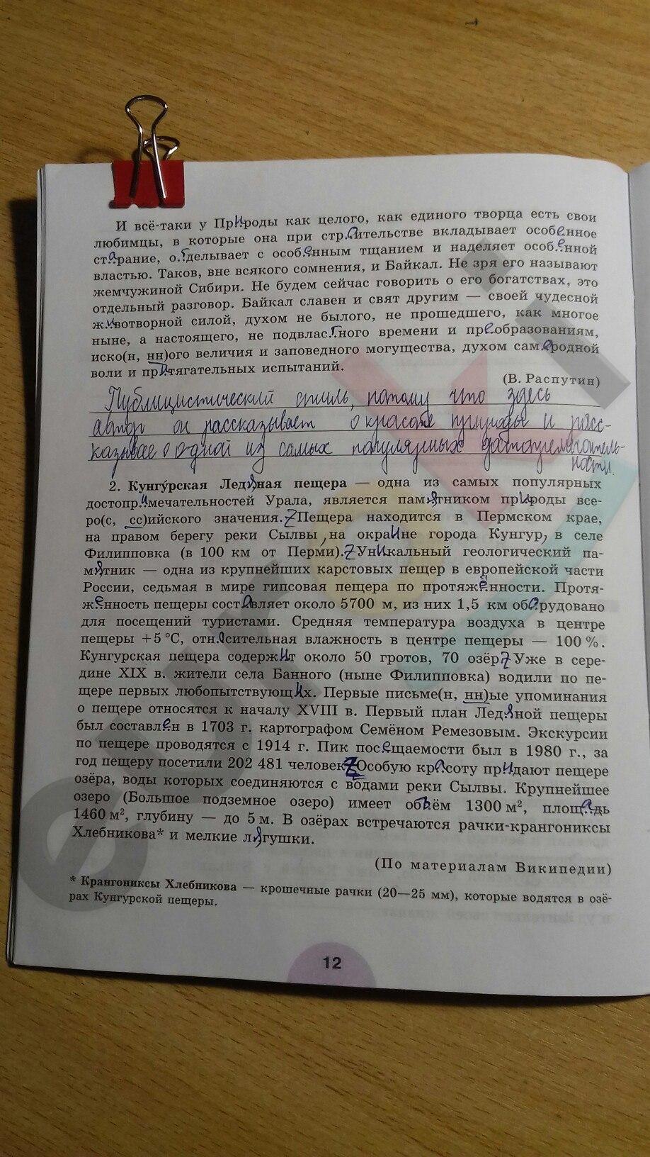 hstex v3 скачать бесплатно на русском