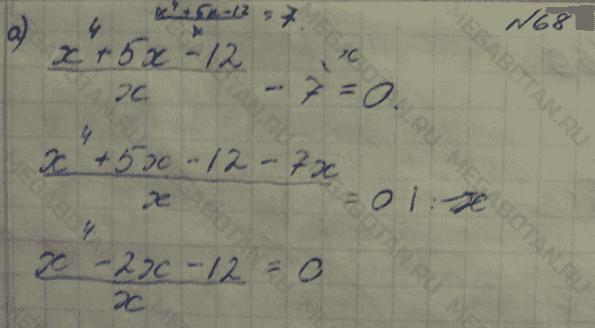 гдз по алгебре макарычев углубленное