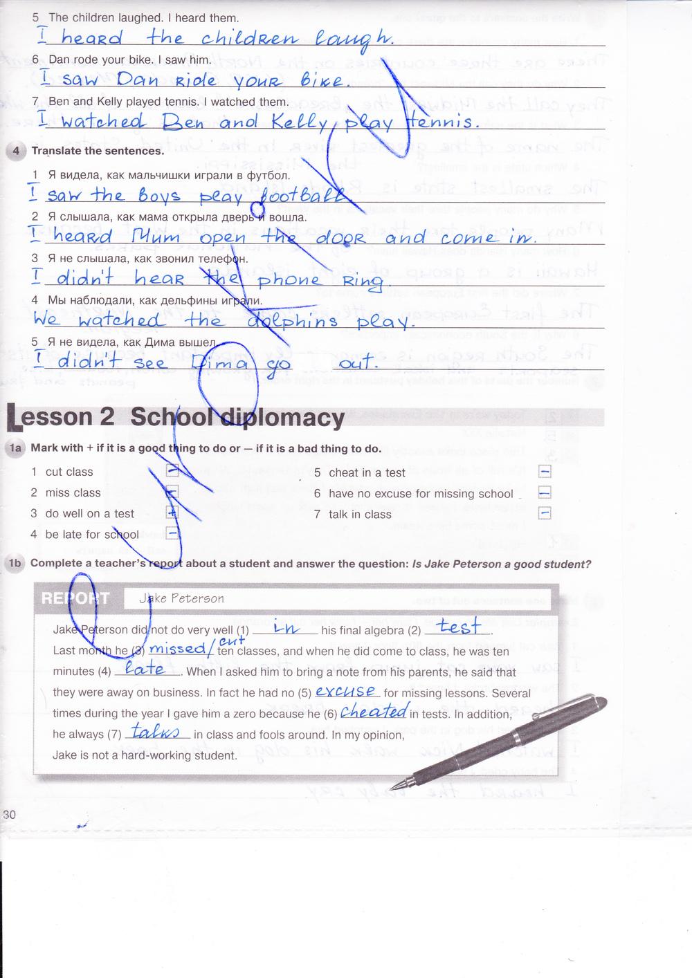 Учебник по английскому языку 3 класс тер-минасова.