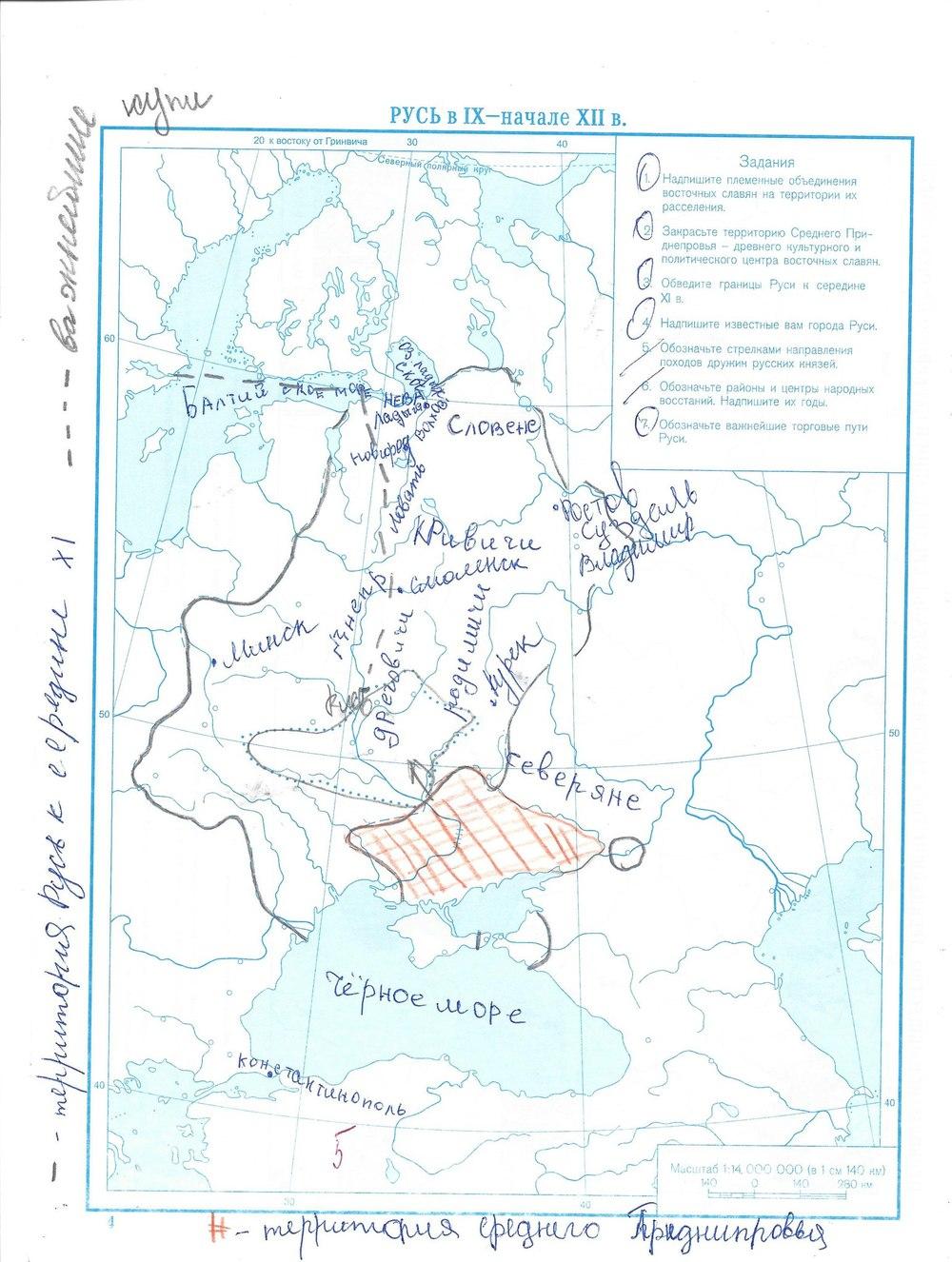 решебник по история контурные карты