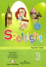 ГДЗ решебник и рабочая тетрадь по английскому языку 2 класс Быкова Spotlight