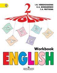 ГДЗ по английскому языку 2 класс Верещагина Притыкина рабочая тетрадь