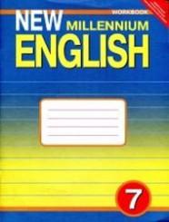 ГДЗ рабочая тетрадь по английскому языку 7 класс Деревянко