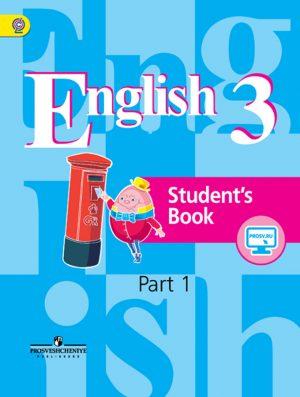 ГДЗ по английскому языку 3 класс Кузовлев