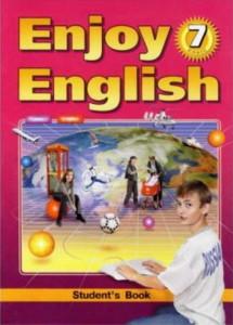ГДЗ по английскому языку 7 класс Биболетова