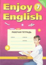 Решебник гдз happy english 7 класс.