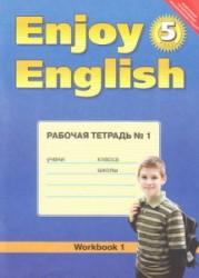 ГДЗ рабочая тетрадь по английскому языку 5 класс Биболетова Денисенко Трубанева