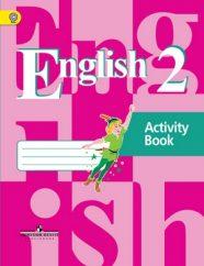 ГДЗ рабочая тетрадь по английскому языку 2 класс Кузовлев