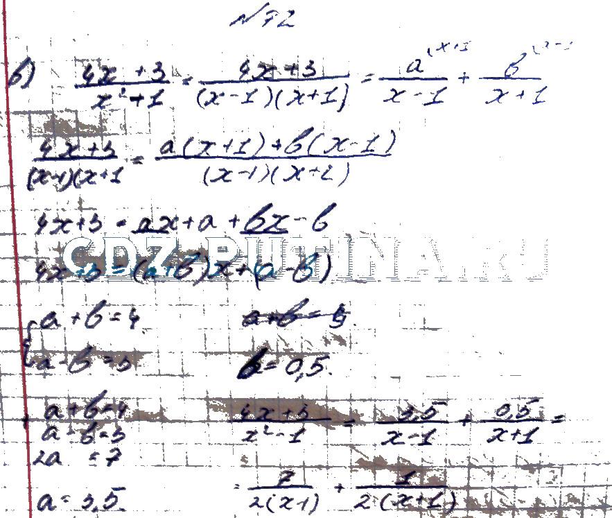 Гдз по алгебре 9 класс макарычев углубленное изучение гдз