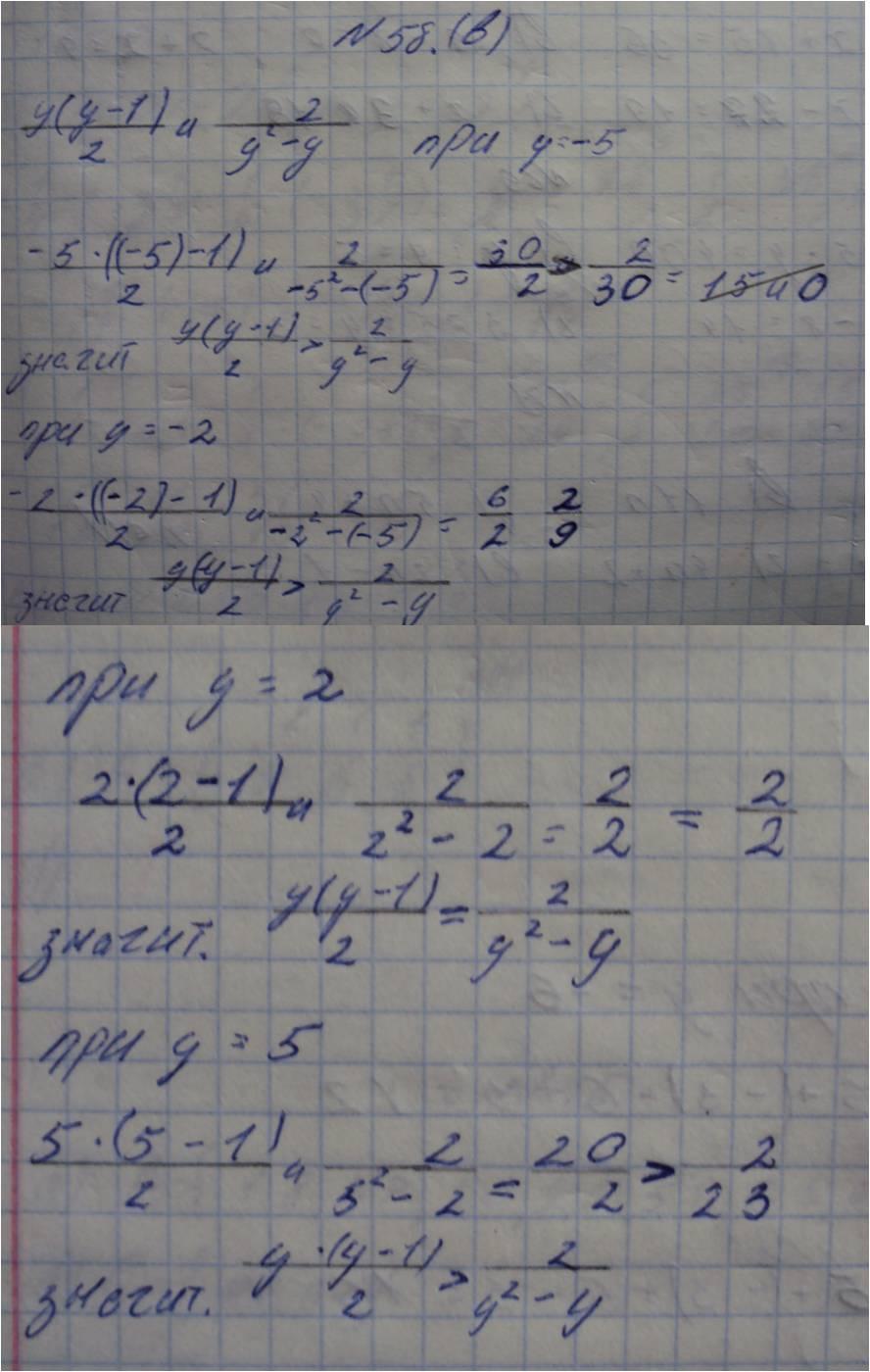 решебник алгебры 7 к ю.г.м к.и.н ю.н.макаричева