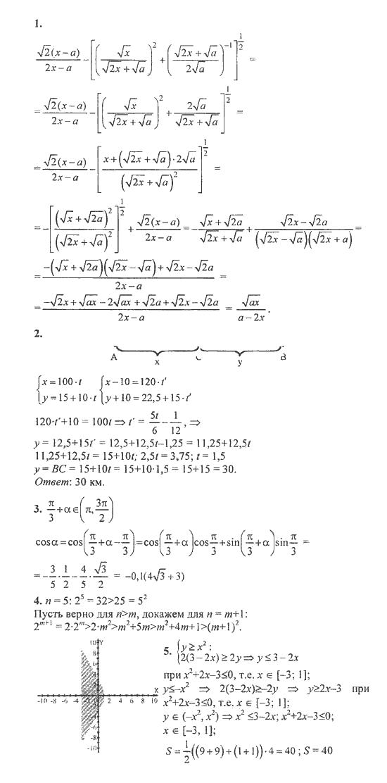 Гдз по алгебре 8-9 просвещение м л галицкий