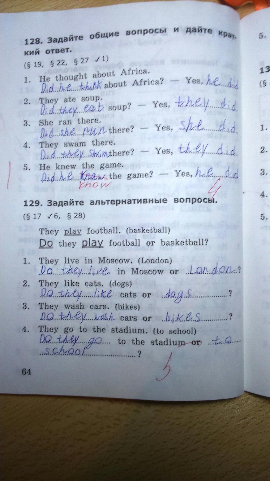 Готовые задания по английскому языку 4 класс барашкова