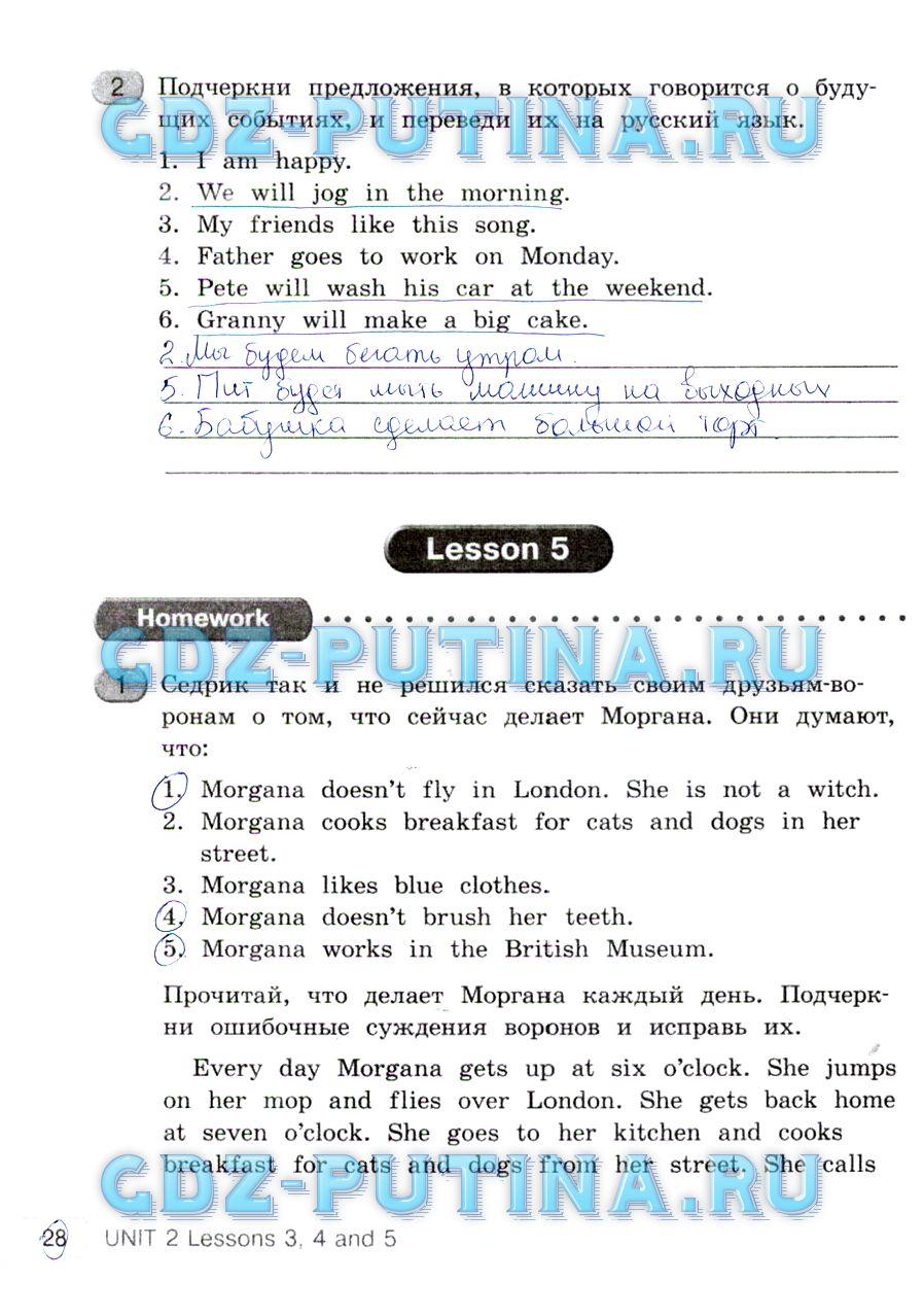 Гдз по английскому 11 класс кауфман