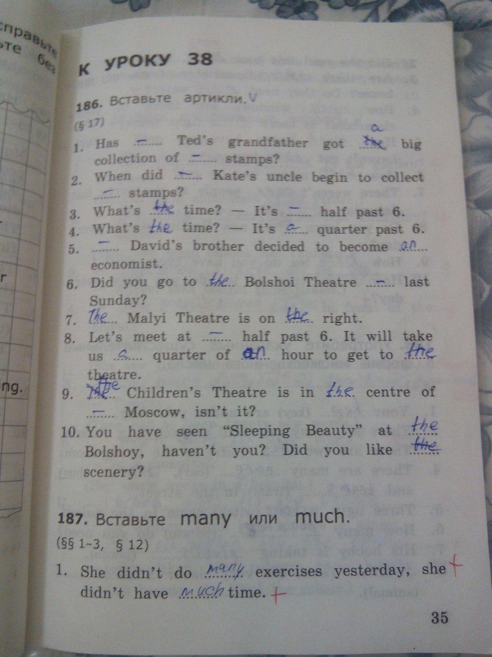 Гдз по английскому языку рабочия тетрадь умк часть 1 4класс барашкова решебник