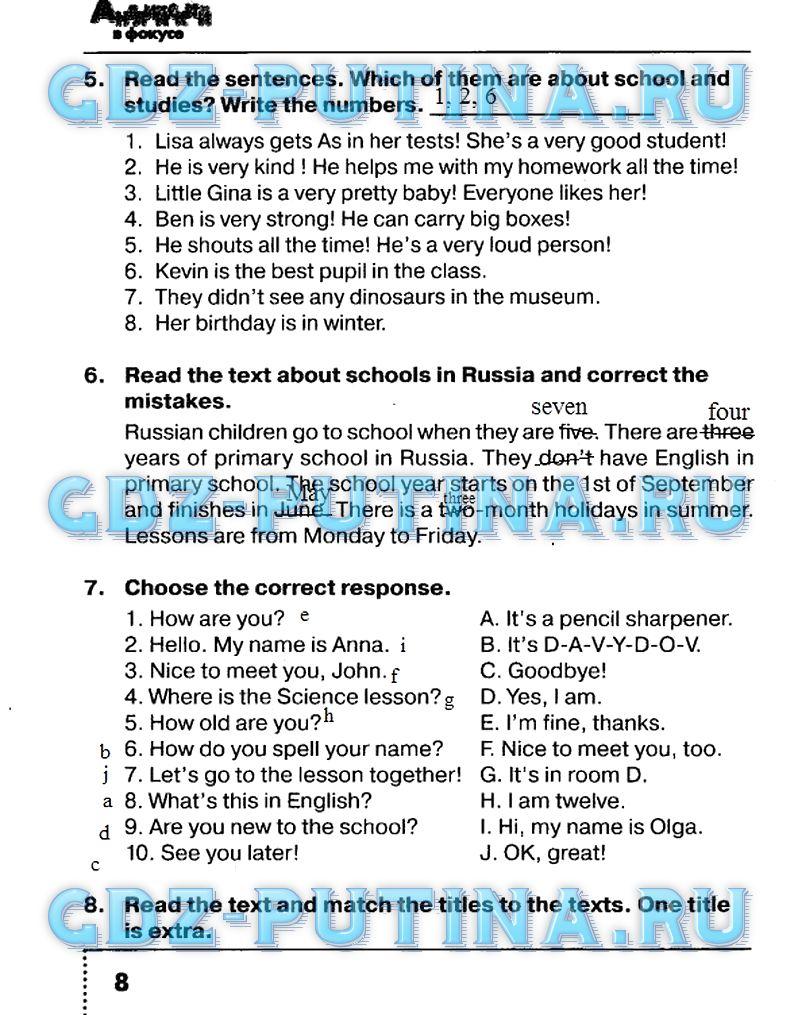 Решебник звездный английский 5 класс учебник ответы.