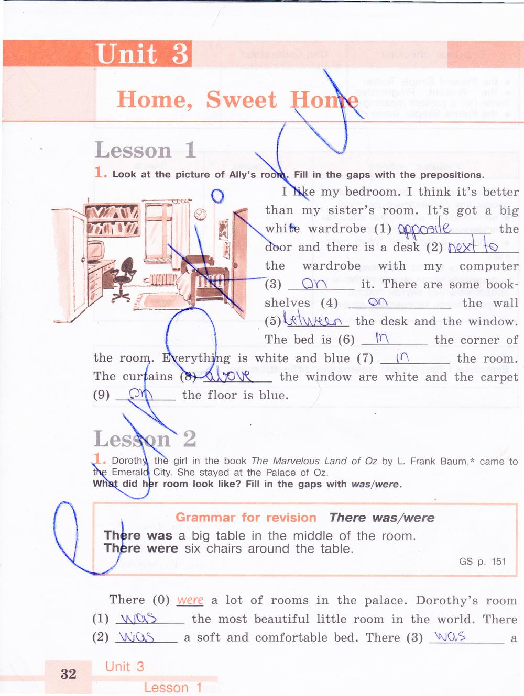 Гдз по английскому языку 5-6 классоы