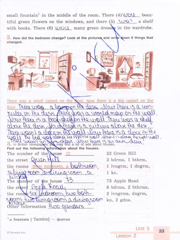 Кузовлев английский язык сайт где можно заниматься дома 2 класс