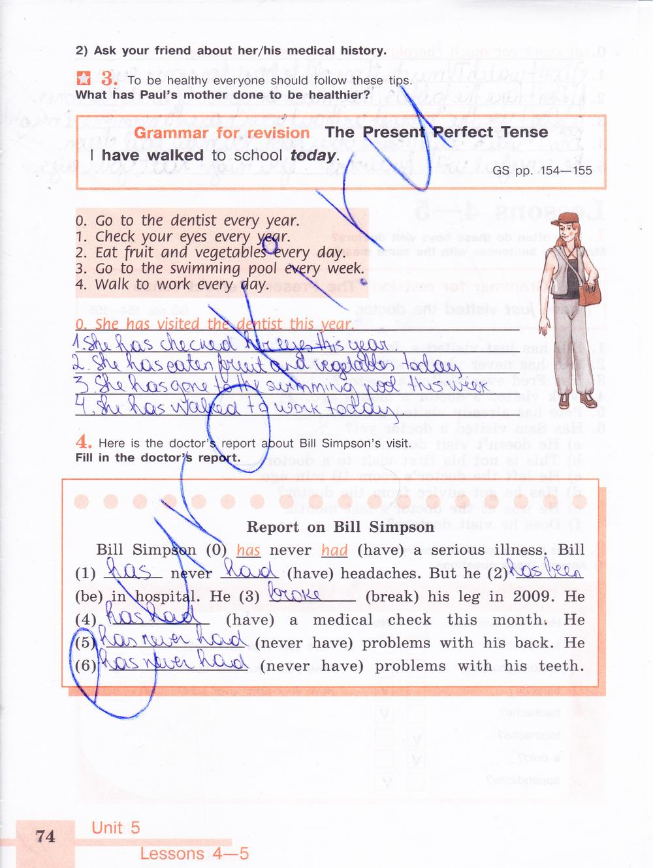 Списать домашнее задание по английскому 4 классы в тетраде friends
