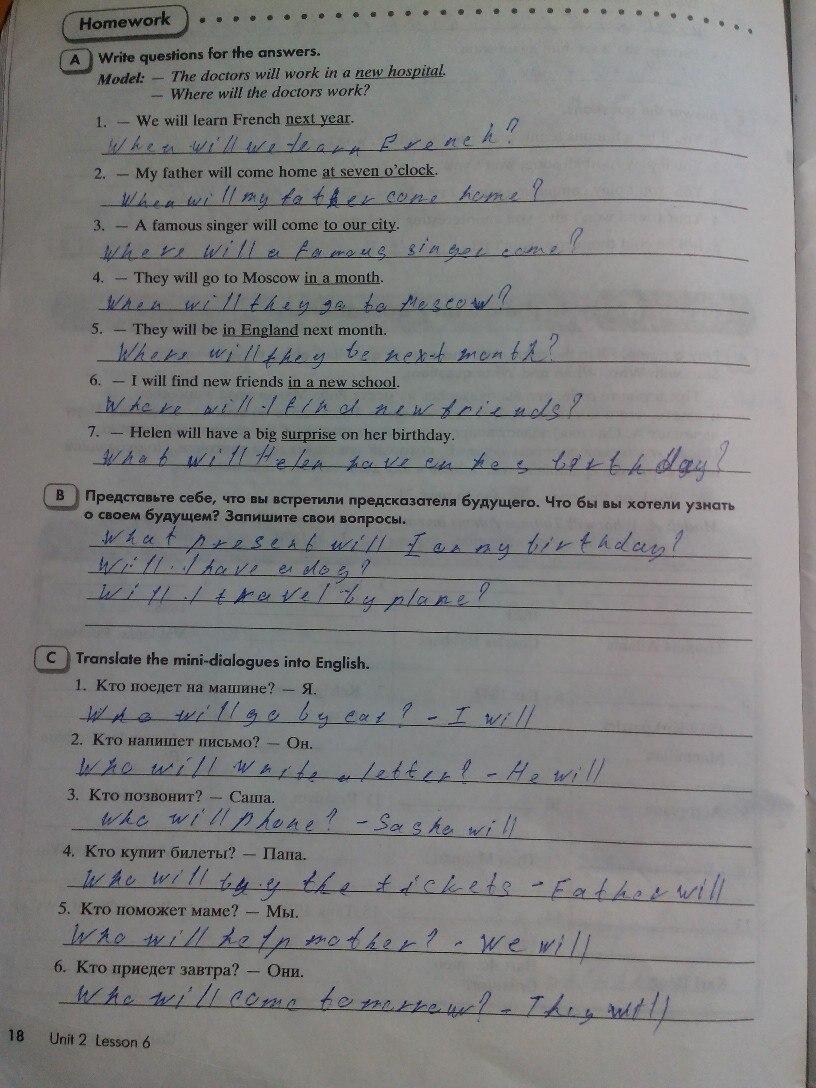 Гдз по английскому языку 8 класс кауфман скачать абсолютно бесплатно