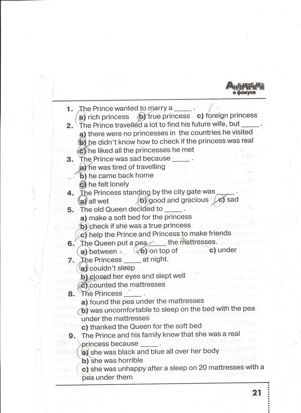 Готовые домашние задания по английскому языку для 7 класса в рабочей тетради