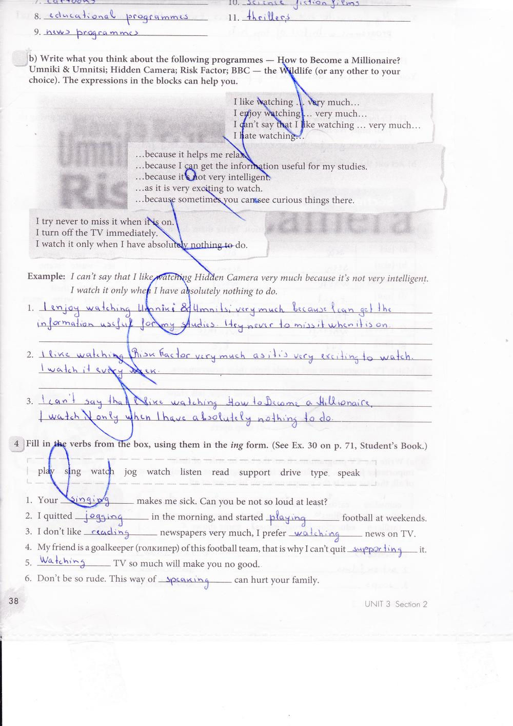 Рабочая тетрадь английский 8 класс решебник биболетова
