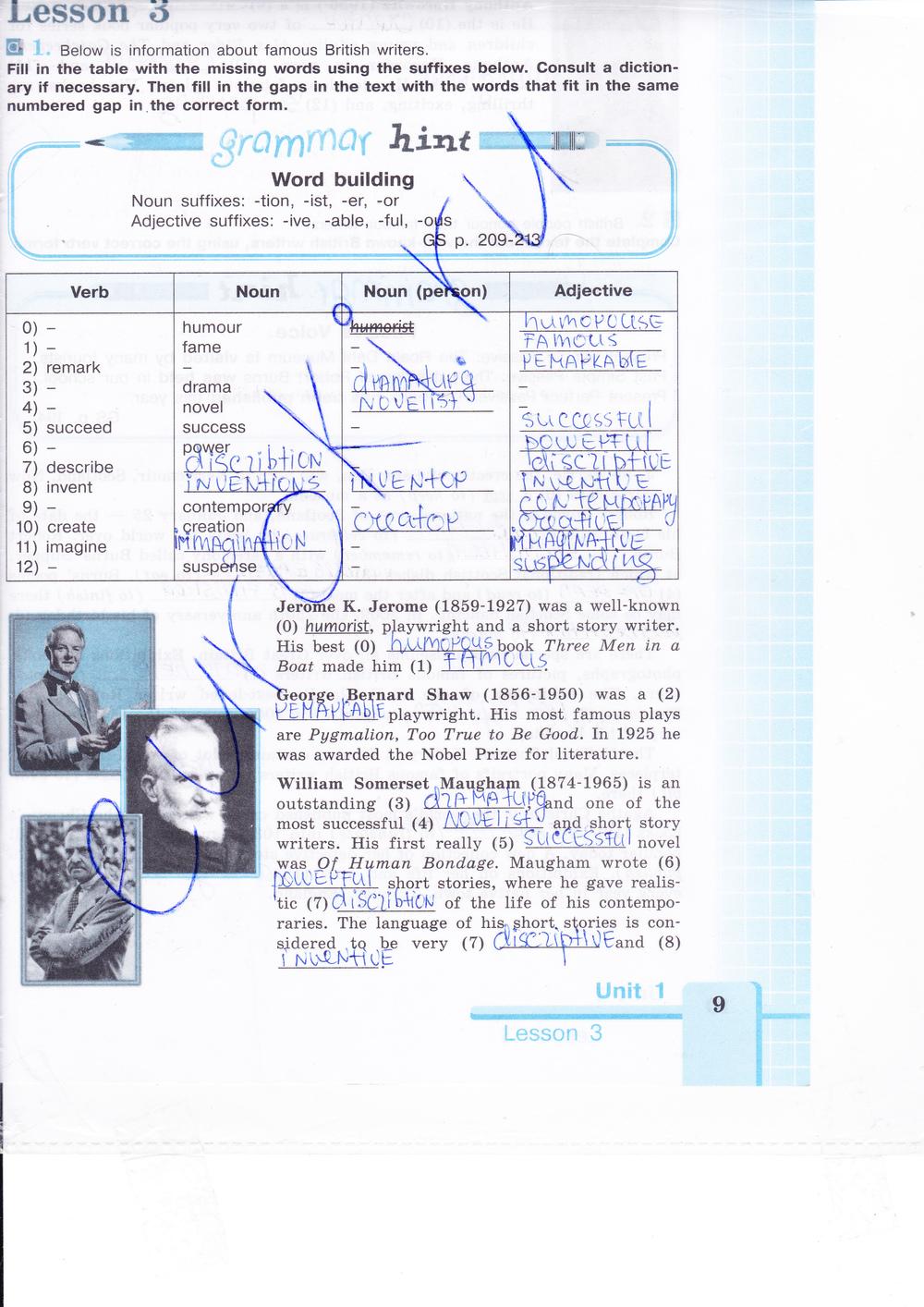 Гдз по английскому 9 класс кузовлев 16 издание