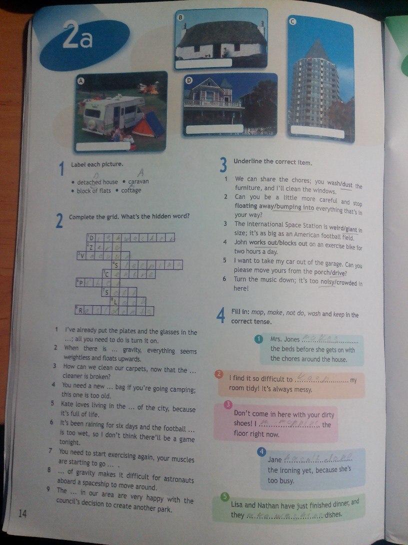 Решебник по английскому спотлайт 9 класс учебник.