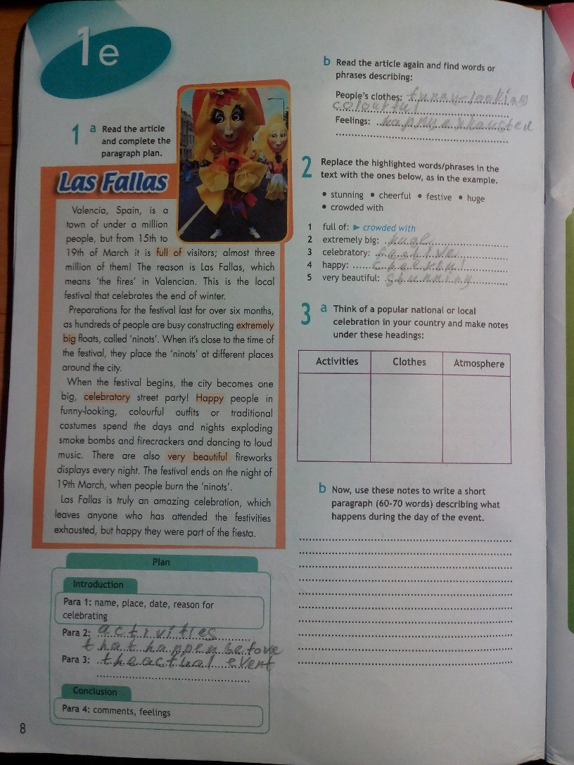 Учебник по английскому языку 8 класс картинки 16