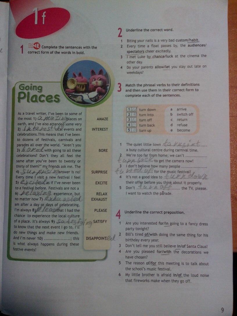 Учебник английского языка рабочая тетрадь express publishing 9 класс гдз