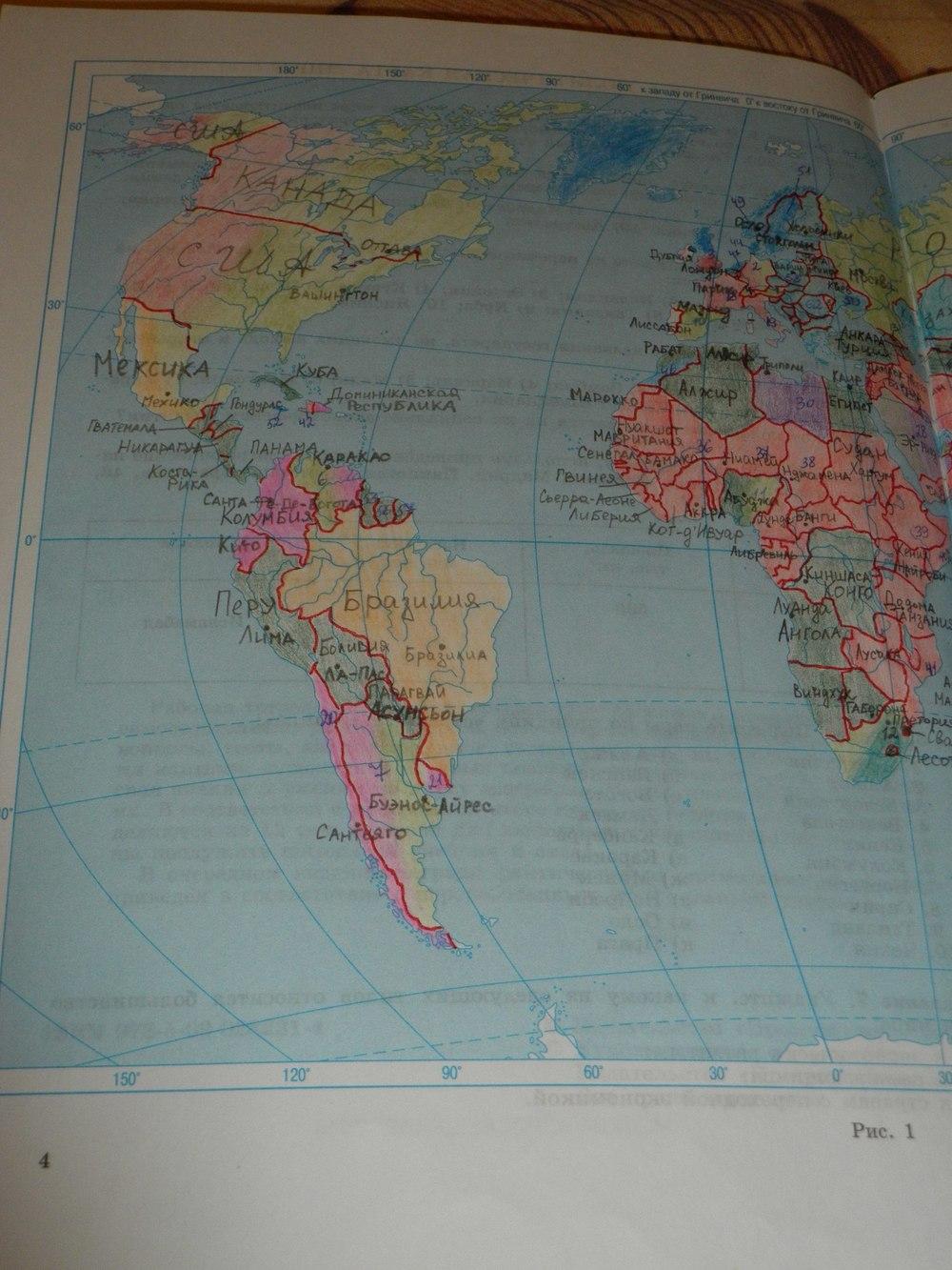 Гдз рабочая тетрадь по географии в.п максаковский 10 класс