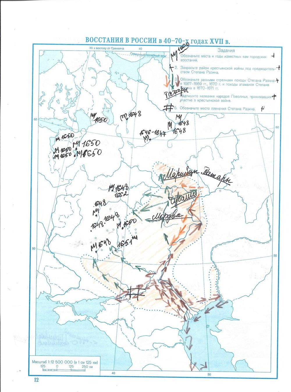 картам россии гдз 6 история контурным по класс