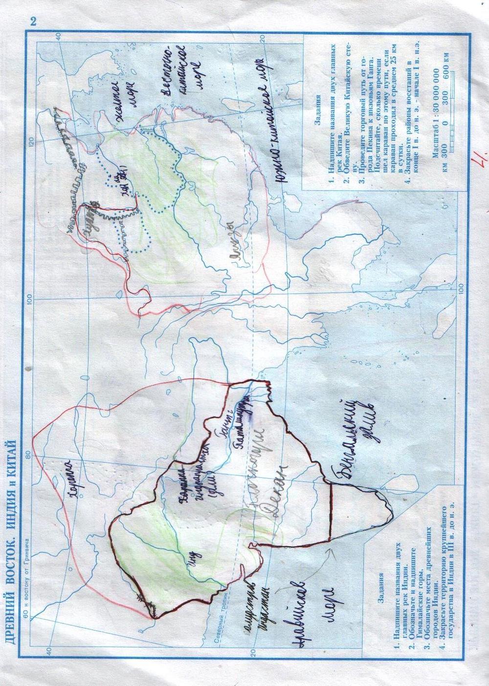 Гдз по атласу с контурными картами история древнего мира н.н.полункина
