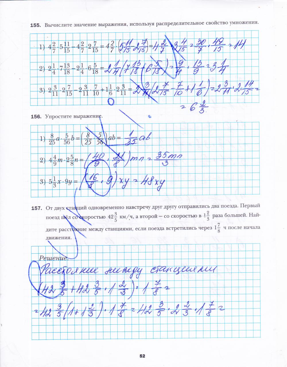 Гдз к зборнику 5 класс математика а.г мерзляк