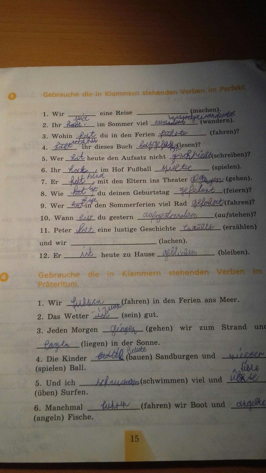Гдз по немецкому языку 9 класс мозайка