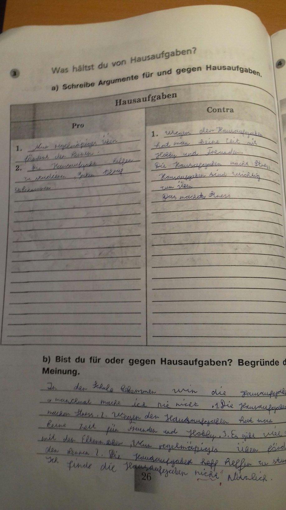 Готовые домашние задания по немецкому языку мозаика