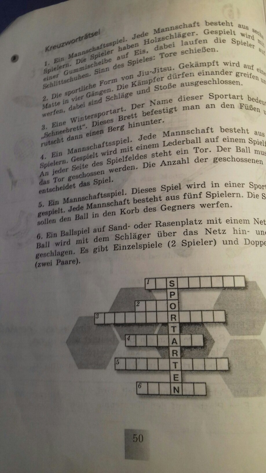 Гдз по немецкому языку 6 класс мозаика рабочая тетрадь