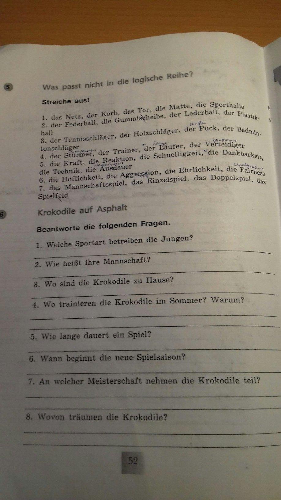 Гдз рабочая тетрадь немецкий язык класс мозаика