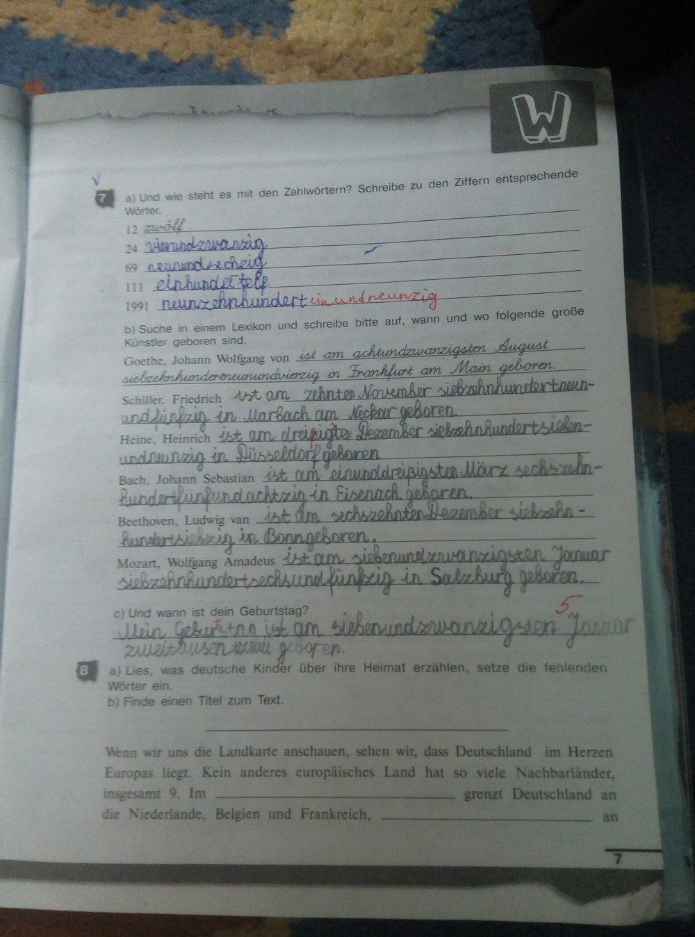 Решебник по немецкому языку 7 класс сотникова.