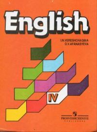 учебник верещагина 5 класс ответы
