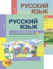 Решебник беларусский язык красней 5 класс | готовые домашние задания.