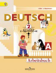 Гдз рабочая тетрадь по немецкому языку 3 класс бим (часть a).
