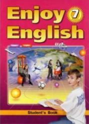 ГДЗ решебник по английскому языку 7 класс Биболетова