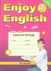 Иллюстрация 6 из 21 для английский язык. 7 класс. Рабочая тетрадь.