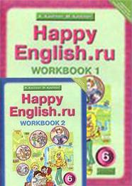 ГДЗ рабочая тетрадь по английскому языку 6 класс Кауфман