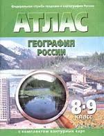 ГДЗ контурные карты по географии 8 класс Полункина
